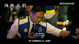 The Leakers (泄密者们) - Official Trailer (In Cinemas 21 June)