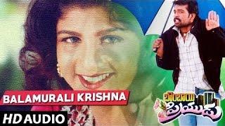 Balamurali Krishna Full Song || Bombay Priyudu