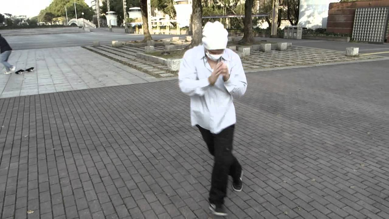 C-Walking in Japan