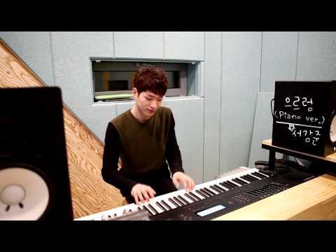 Growl (EXO Piano Cover)