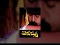 Tapassu Telugu Full Movie