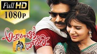 Attarintiki Daredi Full Length Telugu Movie  DVD Rip...