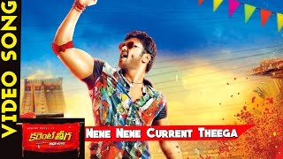 Nene Nene Current Theega (Title Song) || Current Theega