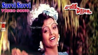 Suvvi Suvvi - Ashoka Chakravarthy