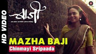 Baji - Majha Baji Official Video