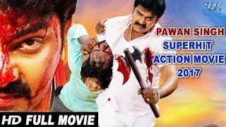 Pawan Singh - Superhit Full Bhojpuri Movie - Sarkar Raj - Monalisa,Akshara  Bhojpuri Full Film 2017