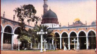 Darbar Risalat Ki - Hafiz Ahsan Amin