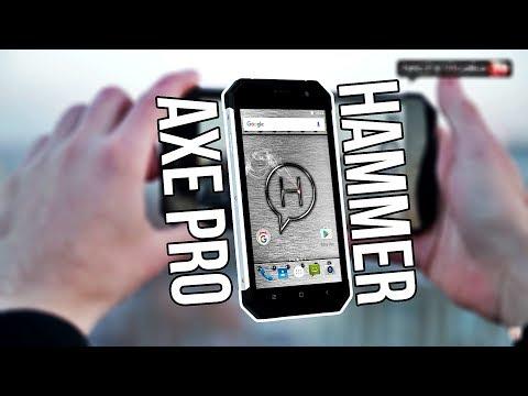 Hammer AXE PRO - test, recenzja wydajnego i wytrzymałego smartfona z IP68