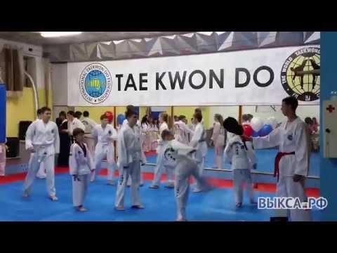 В Выксе открыли спортивный зал для занятий тхэквондо