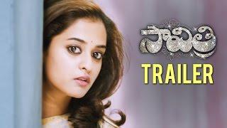 Savitri Trailer