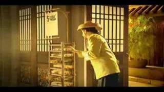 Mumio - Plus: Chińskie przywitanie {reklama}