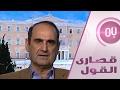 قاضي إعدام صدام حسين يكشف سرا عمره 10 سنوات ويعتقد بعودة البعثيين!!  - نشر قبل 48 دقيقة