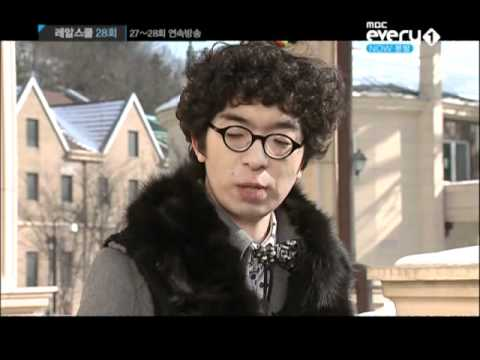 110216 Real School Episode 28 (with Eli, Dongho and Kiseop) (2/2)