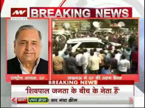 Mulayam Singh backs Shivpal and Amar Singh