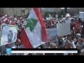 تظاهرة حاشدة في بيروت احتجاجا على زيادة ضريبية مقترحة  - 11:23-2017 / 3 / 20