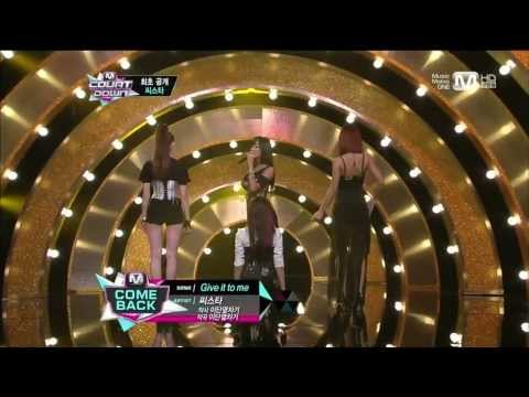 130613 SISTAR - Miss Sistar + Give It To Me @ M!Countdown [1080p]