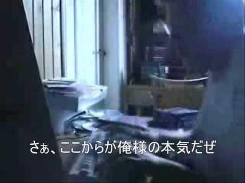 Noroi no Yakata