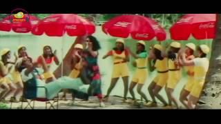 Preminchava Video Song - Aaro Pranam