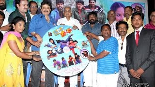 Watch Adanga Pasanga Audio Launch Red Pix tv Kollywood News 06/Mar/2015 online