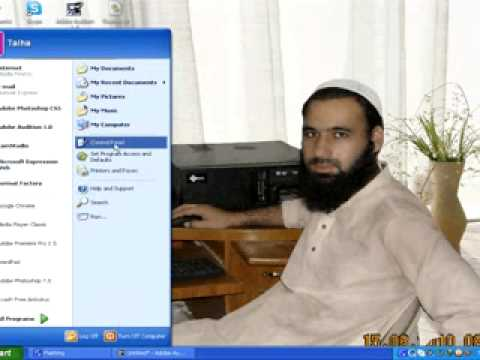 how to urdu phonetic keyboard install tutorial Inpage (Urdu Writing Software)