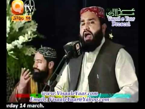 Urdu Naat(Sarkar Ka Chehra)Khalid Hasnain.By   Naat E Habib