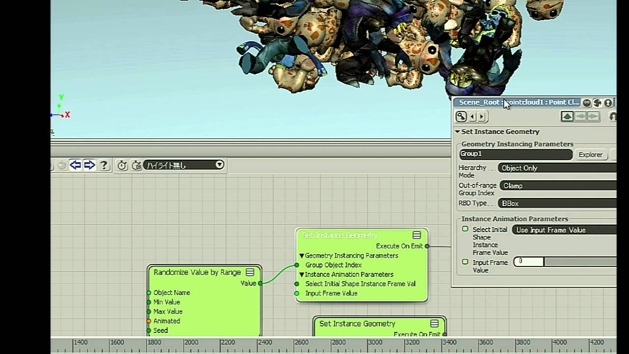Softimage Bullet Physics