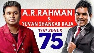 TOP 75 Songs - A.R. Rahman & Yuvan Shankar raja  One Stop Jukebox  Shankar Mahadevan  Hariharan