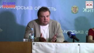 Как будут проходить выборы мэра Житомира 2015