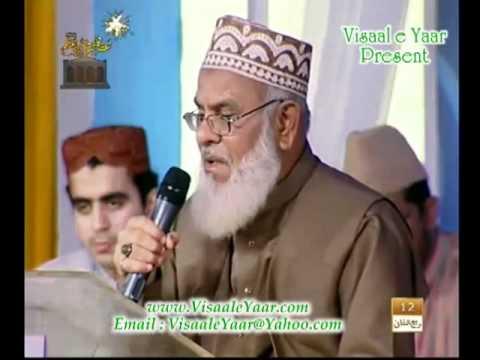URDU NAAT(Hai Teri Inayat Ka)KHALID MAHMOOD KHALID.BY  Naat E Habib