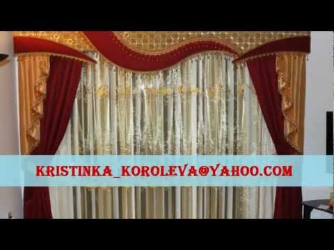 NEW Beautiful Curtains by Kristina Koroleva