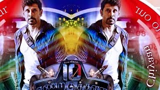 Watch 10 enradhukulla Movie Preview Red Pix tv Kollywood News 13/Oct/2015 online