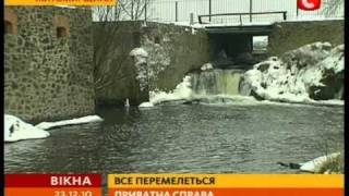 На Житомирщине восстановили Замок Радомысль