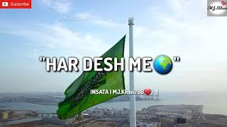 Har Desh Me Gunjega Ab Ya Rasulallah  Eid Milad Un Nabi Special  Whatsapp Status  MJ.Khan Status