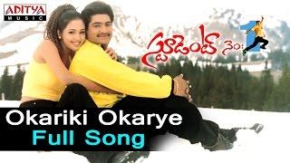 Okariki Okarye Full Song ll Student No.1
