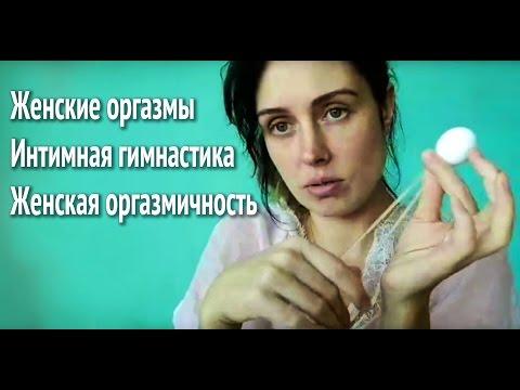 Женские струйные оргазмы фото видео ссылки!!!!!!!!!!!