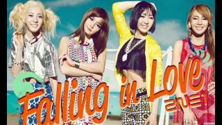 2ne1 - Falling in love (KZM remix)