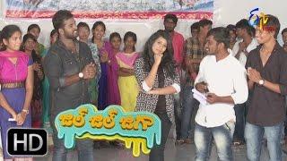 Jill Jill Jiga 19-01-2016 | E tv Jill Jill Jiga 19-01-2016 | Etv Telugu Show Jill Jill Jiga 19-January-2016