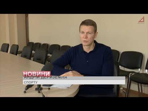 Завершується епопея з придбанням електронного табло для стадіону Гагаріна