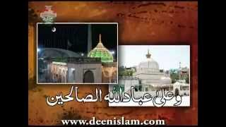New Durood Sharif by Minhaj Naat council .mp4