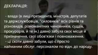 На выборах в Житомире в знак протеста рвут бюллетени