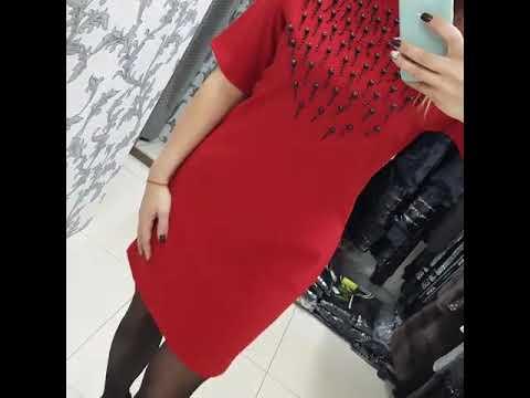 Платье Elisabetta Zanardi 4624 Red