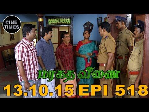 Maragatha Veenai Serial 13/10/2015 SunTv Episode Online