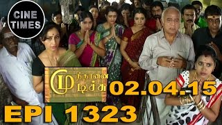 Mundhanai Mudichu 02-04-2015 Suntv Serial | Watch Sun Tv Mundhanai Mudichu Serial April 02, 2015