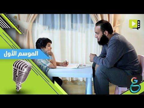 بالفيديو..لما تكبر ،، عبدالله الشريف
