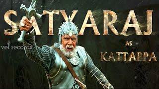 Sathyaraj as Kattappa AV | Baahubali