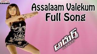 Assalaam Valekum Full Song II Adhurs