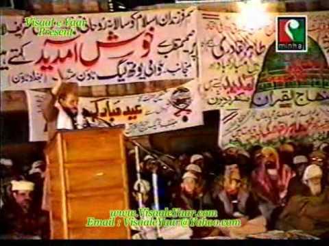 Urdu Naat(Ye Arzu Nahi Key)Muhammad Ali Zahoori R.A.By  Naat E Habib