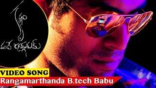 Ranga Marthanda HD Song - Krishnam Vande Jagadgurum