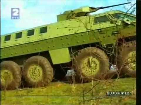 Military Vehicles [Serbia]: Yugoimport Lazar 8x8 BVT (Копнена Војска)