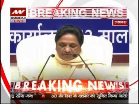 BSP supremo Mayawati address press conference on Uri attacks in Lucknow